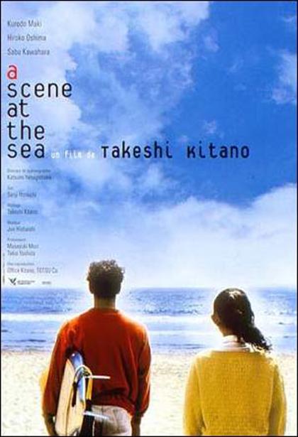 Il silenzio sul mare