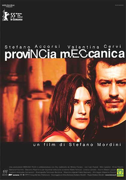 Provincia Meccanica (2005)