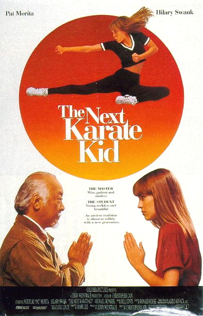 Locandina del film Karate Kid 4