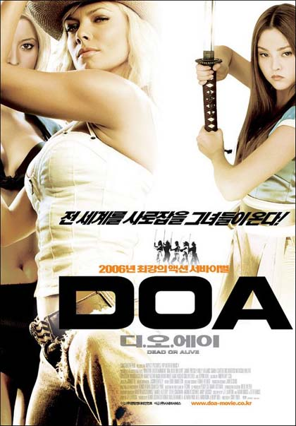 http://www.mymovies.it/filmclub/2006/08/004/locandinapg5.jpg