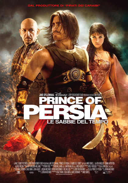 Alanis Morissette - Prince of Persia