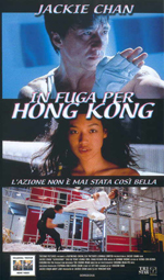 In fuga per Hong Kong