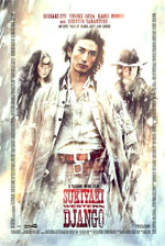 Sukiyaki Western Django