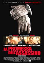 film: la promessa dell'assassino Imm