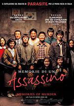 MEMORIE DI UN ASSASSINO - MEMORIES OF MURDER