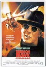 Hudson Hawk, il mago del furto