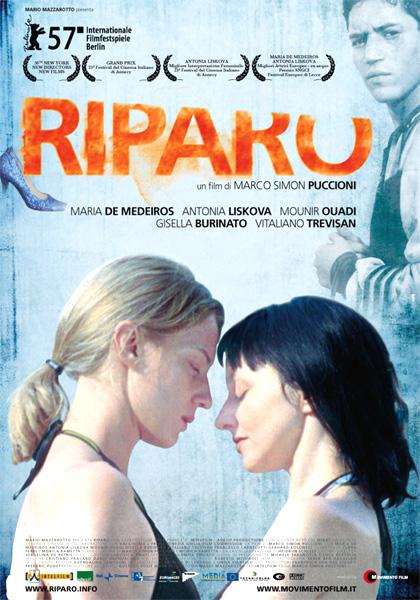 Riparo (2007)