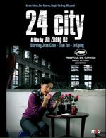 Locandina 24 City