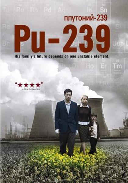 Locandina Plutonio 239 - Pericolo Invisibile