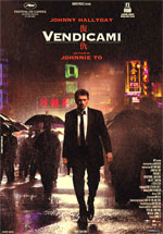 Vendicami streaming