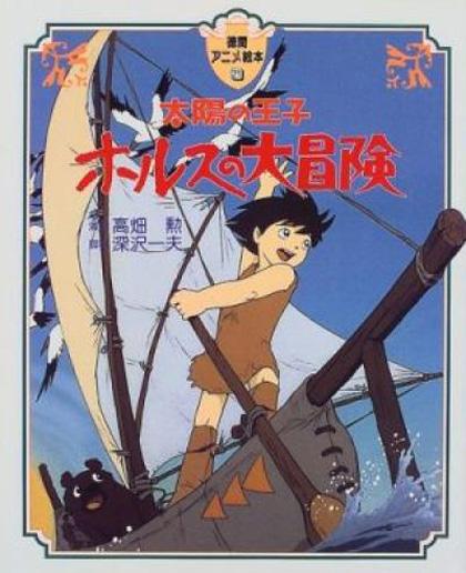 La Grande Avventura Di Hols - Hayao Miyazaki (1968) DVDRIP MP3 - ITA