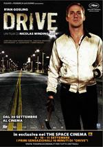 Trailer Drive