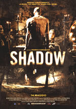 Trailer Shadow