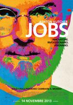 Trailer Jobs