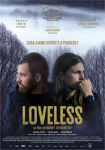 Loveless