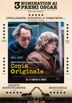 Trailer Copia Originale