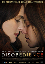 Trailer Disobedience