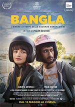 Trailer Bangla
